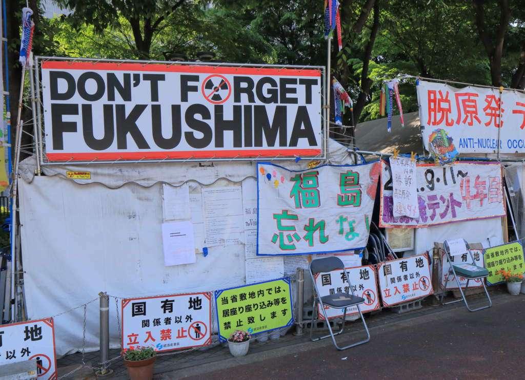 fukushima-haarp.jpg
