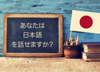 japonia.jpg