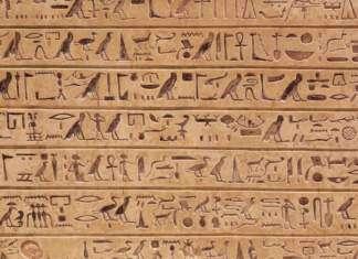 hieroglify.jpg