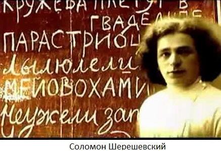 salomon-szerewski.jpg