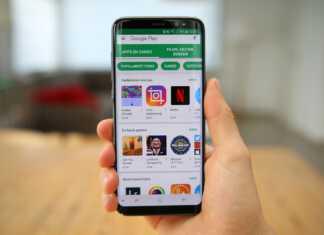 aplikacje-wirus-android.jpg