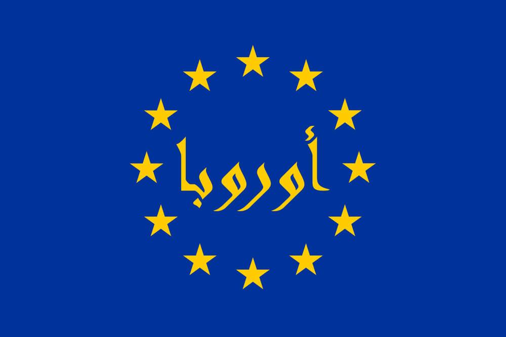 islamizacja-europy.jpg